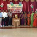 JSS-Public-School-Chamarajanagara-img12