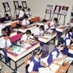 jss public school chamarajanagara (10)